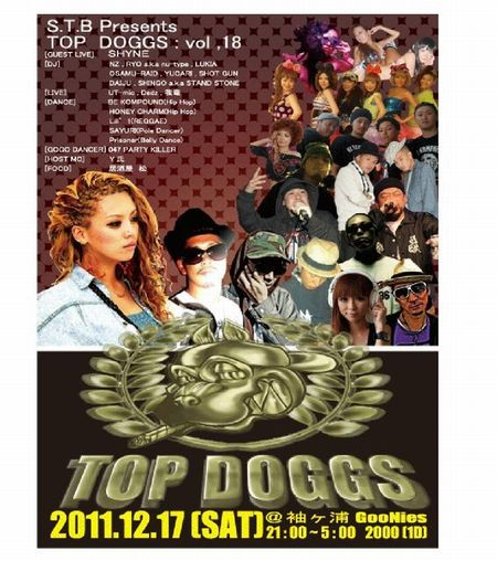 TOP DOGGS vol18.jpg
